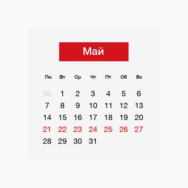 Гороскоп на неделю с 21 по 27 мая