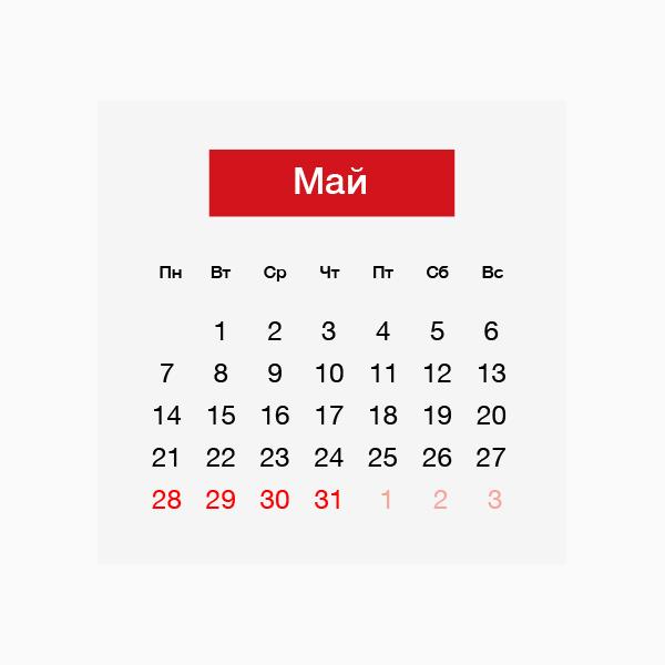 Гороскоп на неделю с 28 мая по 3 июня