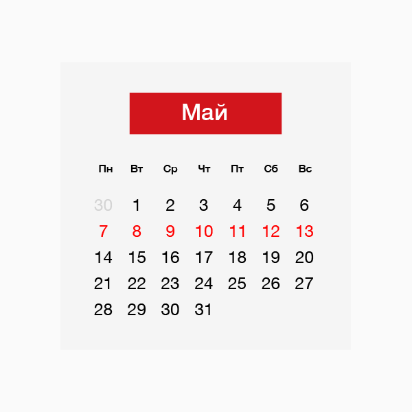 Гороскоп на неделю с 7 по 13 мая