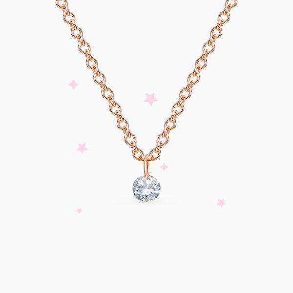 Кулон SL, розовое золото, бриллиант