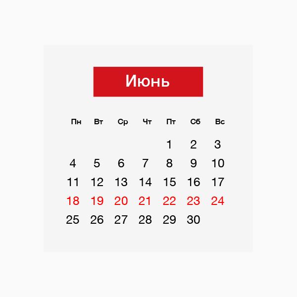 Гороскоп на неделю с 18 по 24 июня