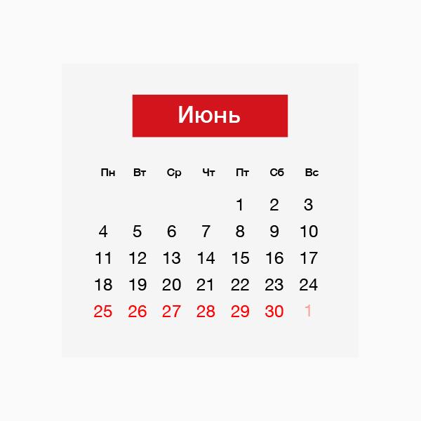 Гороскоп на неделю с 25 июня по 1 июля