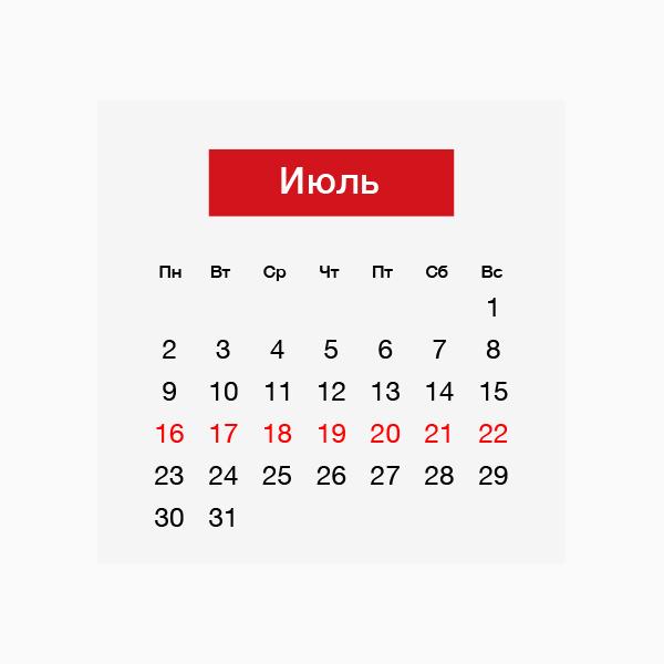 Гороскоп на неделю с 16 по 22 июля