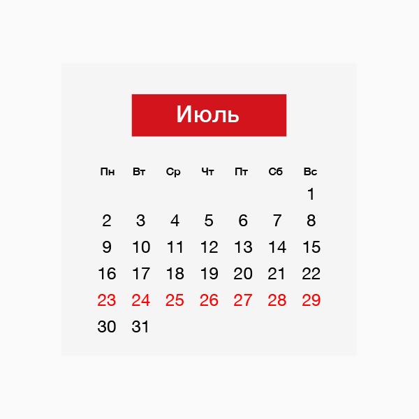 Гороскоп на неделю с 23 по 29 июля