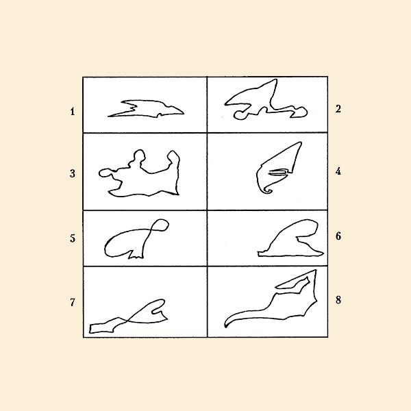 Тест № 1: «Парные картинки»
