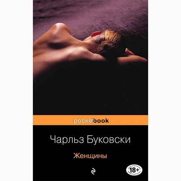 5 лучших книг Чарльза Буковски: к 100-летию писателя